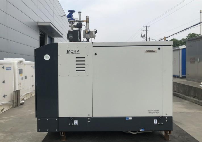 Microgrids Power | ACG Series