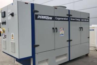 GXC Series 50 HZ l 60HZ-Biogas